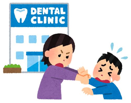 治田歯科医院の歯科の無痛治療について