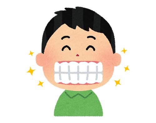 治田歯科医院のホワイトニング