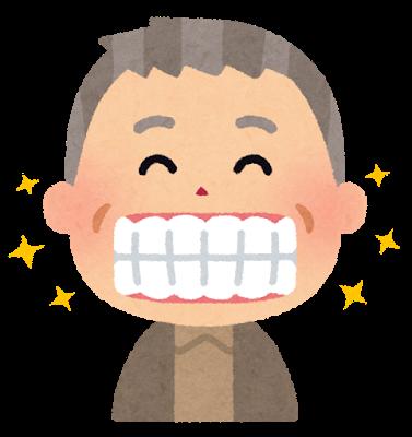 治田歯科医院のかかりつけ歯科医と健康長寿の関係について