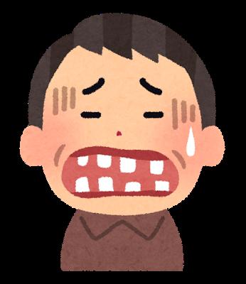 治田歯科医院の糖尿病と歯周病の関係について